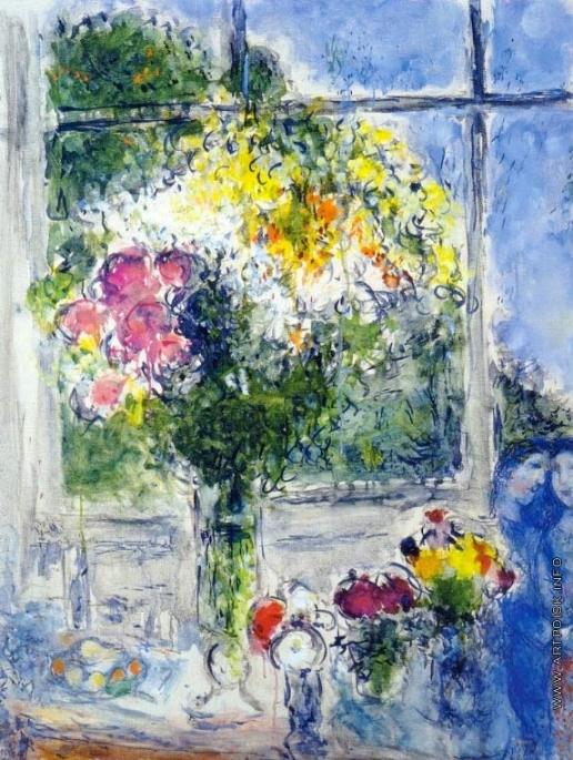Шагал М. З. Окно в студии художника