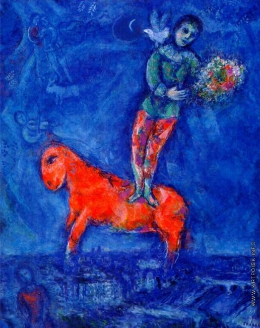 Шагал М. З. Ребенок с голубем
