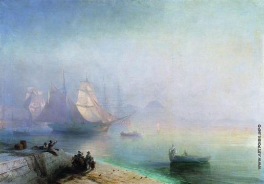 Айвазовский И. К. Неаполитанский залив в туманное утро