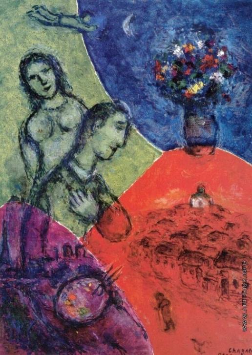 Шагал М. З. Автопортрет с букетом