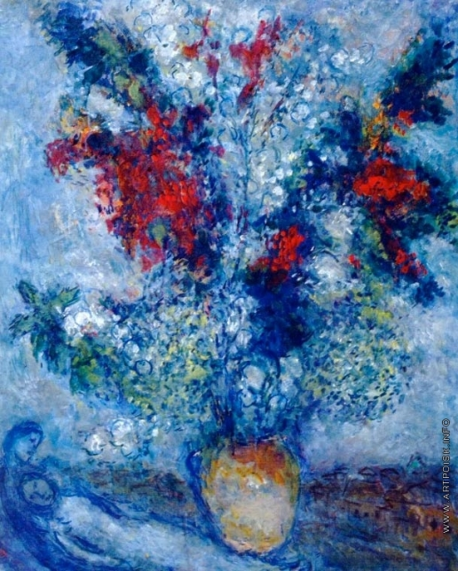 Шагал М. З. Букет цветов