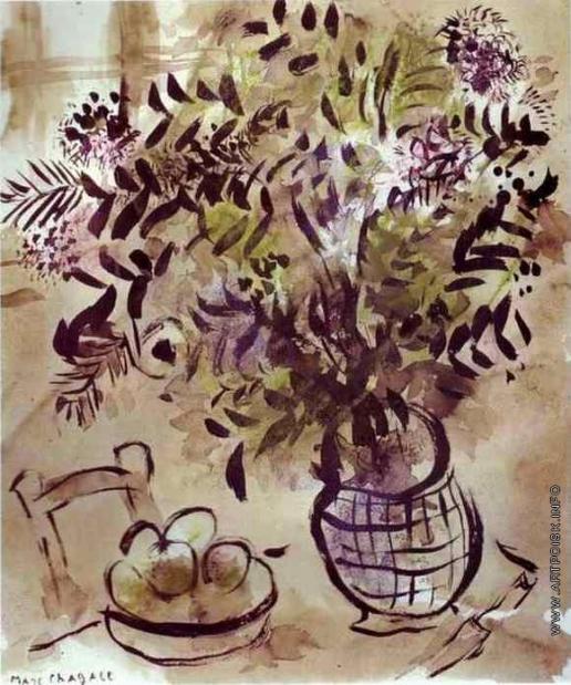 Шагал М. З. Натюрморт с вазой цветов