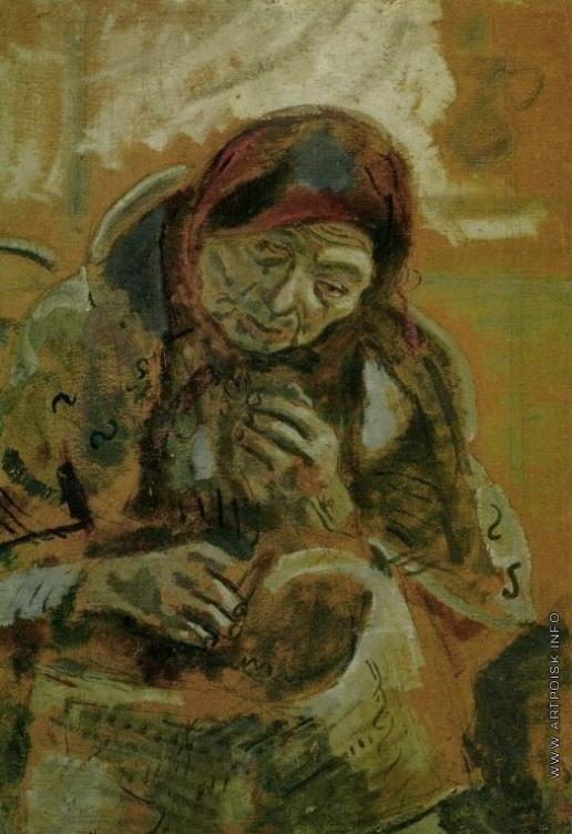 Шагал М. З. Старуха с клубком