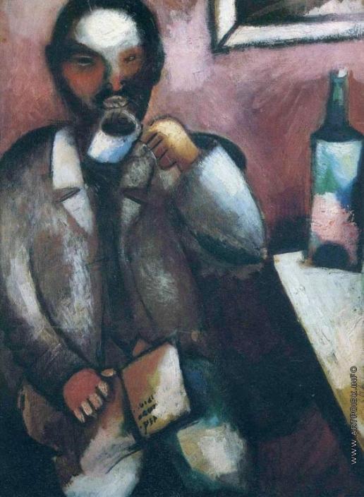 Шагал М. З. Мазин, поэт