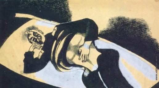 Шагал М. З. На носилках (Раненый солдат)