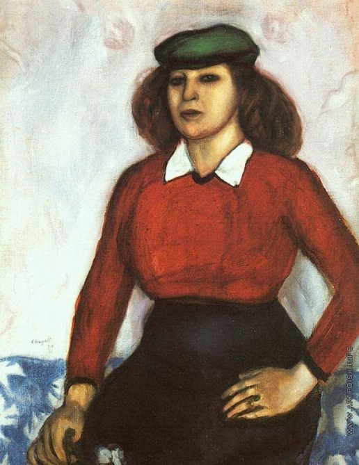 Шагал М. З. Портрет сестры художника (Анюта)