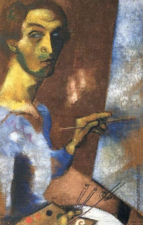 Шагал М. З. Автопортрет с мольбертом
