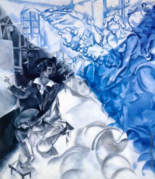 Шагал М. З. Автопортрет с музой (Сон)