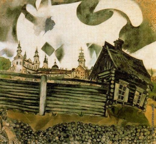 Шагал М. З. Дом в сером