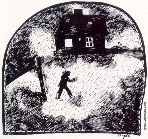 Шагал М. З. Дом на краю леса