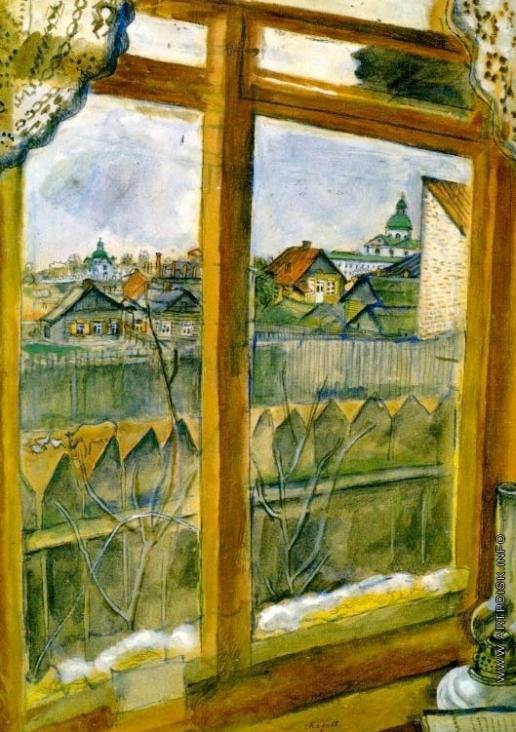 Шагал М. З. Вид из окна (Витебск)