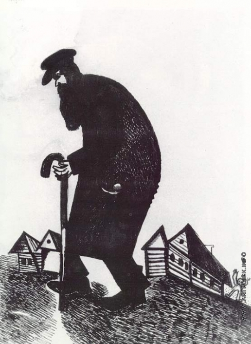 Шагал М. З. Вечный жид