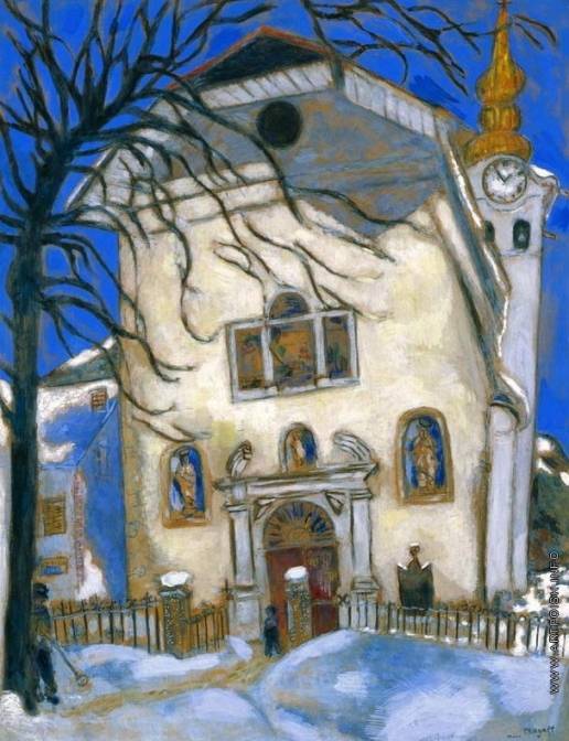 Шагал М. З. Церковь в снегу