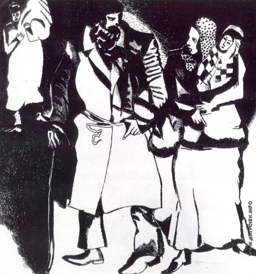 Шагал М. З. Группа людей