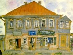 Шагал М. З. Дом в Лиозне