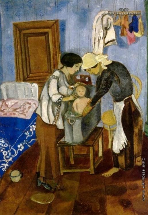 Шагал М. З. Купание ребенка