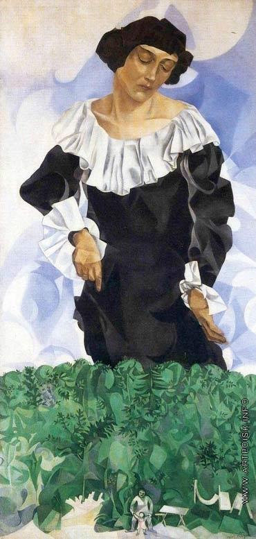 Шагал М. З. Белла с белым воротником