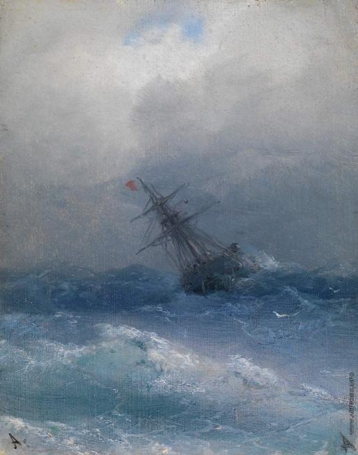 Айвазовский И. К. Корабль в неспокойных водах
