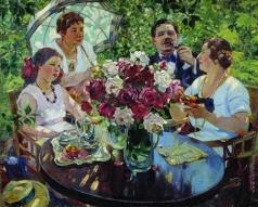 Герасимов А. М. Семейный портрет