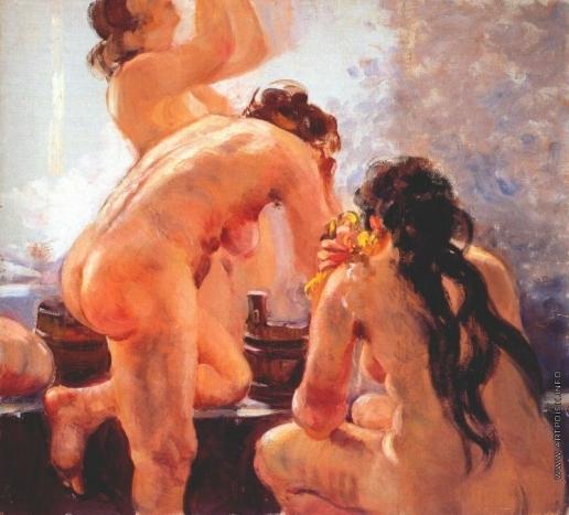 Герасимов А. М. Советская общественная баня