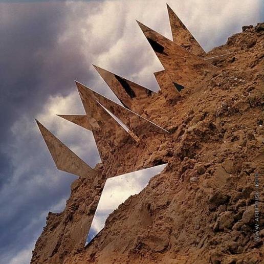 Инфанте-Арана Ф. Жизнь треугольника