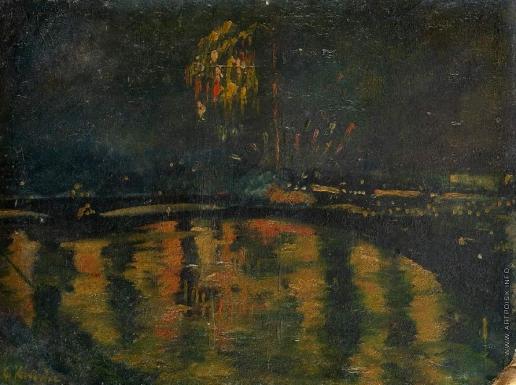 Коровин К. А. Июльские празднества на мосту Альма