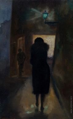 Синезубов Н. В. Тёмная улица
