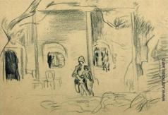 Древин А. Д. Три фигуры