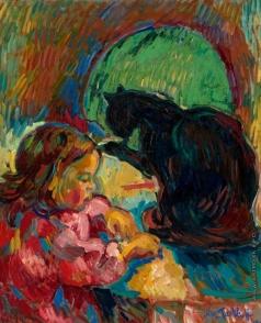 Тархов Н. А. Девочка с чёрной кошкой