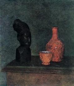 Фальк Р. Р. Натюрморт с негритянской скульптурой