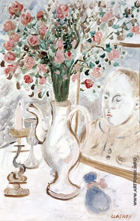 Ланской А. М. Автопортрет с вазой и цветами