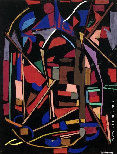 Ланской А. М. Абстрактная композиция