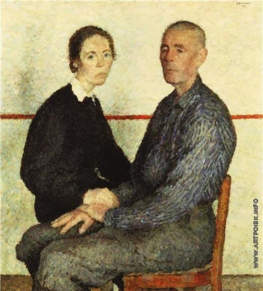 Вейсберг В. Г. Портрет семьи Щегловых