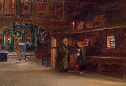 Милорадович С. Д. В храме
