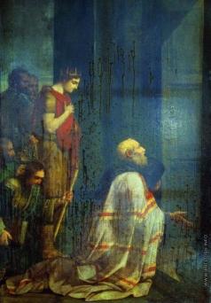 Шебуев В. К. Святой Григорий Богослов