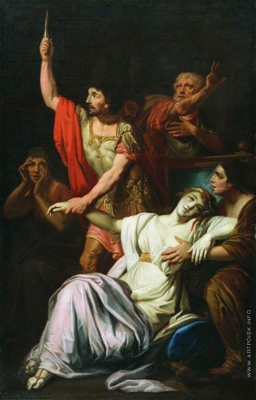 Шебуев В. К. Смерть Камиллы, сестры Горация