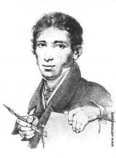 Шебуев В. К. Автопортрет