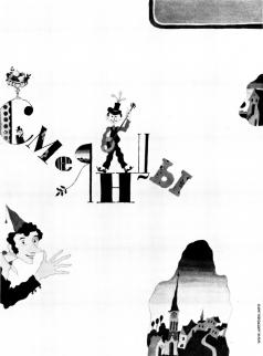 Пивоваров В. Д. Иллюстрация к книге Г.В.Сапгира «Красный шар»