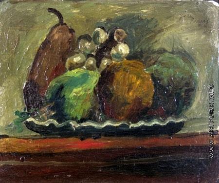 Пуни И. А. Натюрморт с фруктами