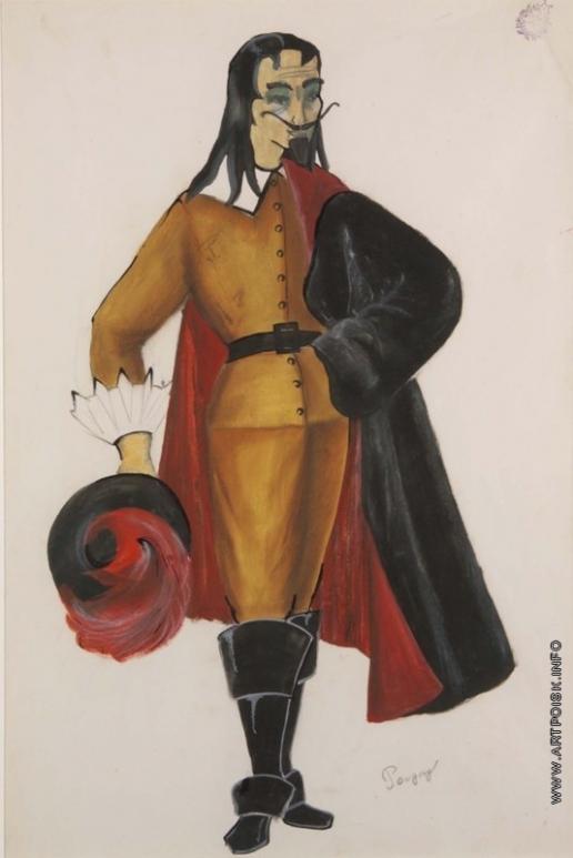 Пуни И. А. Мушкетёр. Эскиз костюма