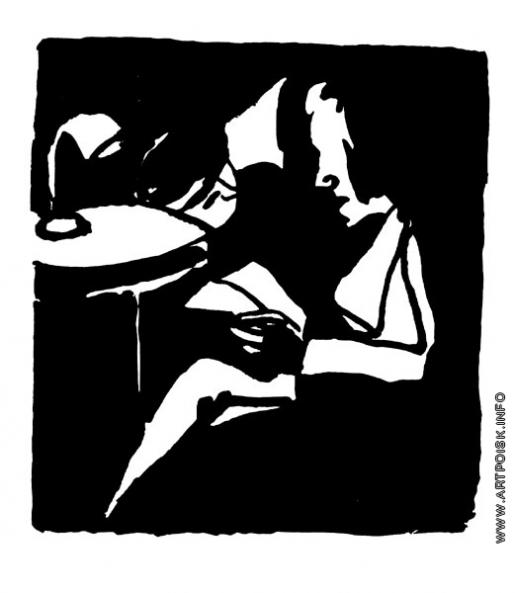 Пуни И. А. Велимир Хлебников читает свои стихи Ксении Богуславской
