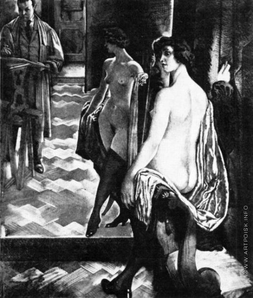 Нивинский И. И.  студии перед зеркалом