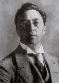 Кандинский В. В.