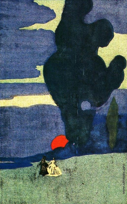 Кандинский В. В. Восход луны