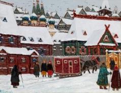 Аралов В. Н. Старая Москва