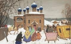 Аралов В. Н. Деревенская церковь
