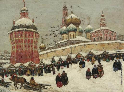 Аралов В. Н. Кремль
