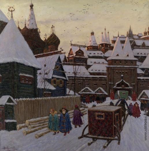 Аралов В. Н. Русская крепость