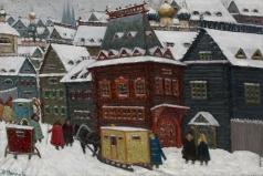 Аралов В. Н. Старая Москва в XVII веке