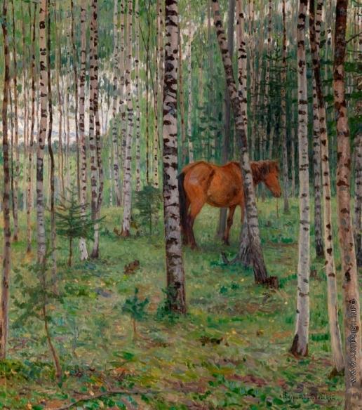 Богданов-Бельский Н. П. Лошадь в берёзовой роще